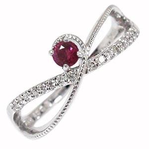 ルビー 流れ星 ダイヤモンド リング プラチナ 指輪 ルメート ピンキー 送料無料