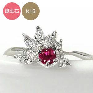 太陽モチーフ 18金 陽光 光輪 指輪 誕生石 暁 ピンキーリング 【送料無料】