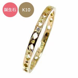 ダイヤモンド・ブラック・ルビー・サファイア エタニティーリング ひし形 10金 ピンキーリング 指輪