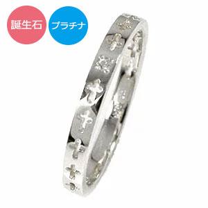 エタニティーリング クロス プラチナ900 ダイヤモンド・ブラック・ルビー・サファイア 指輪 ピンキーリング 【送料無料】