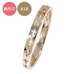 ピンキーリング ダイヤモンド・ブラック・ルビー・サファイア クロスエタニティーリング 18金 結婚指輪 マリッジリング【送料無料】