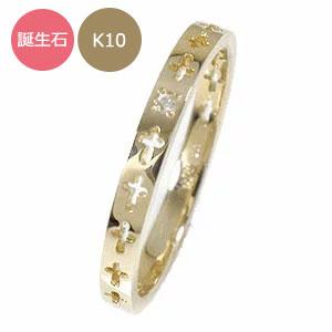 ダイヤモンド・ブラック・ルビー・サファイア エタニティーリング クロス 10金 ピンキーリング 指輪【送料無料】