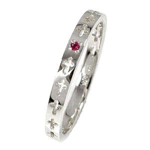 9日20時~16日1時まで 【送料無料】ピンキーリング エタニティーリング クロス プラチナ900 ルビー 結婚指輪 メンズ マリッジリング 買いまわり 買い回り