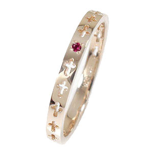 クロスエタニティーリング 18金 ピンキーリング ルビー 結婚指輪 マリッジリング【送料無料】