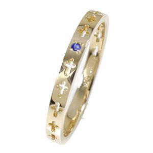 エタニティーリング クロス サファイア 10金 ピンキーリング 結婚指輪 マリッジリング【送料無料】