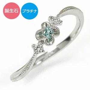 誕生石 リング 花 プラチナ トリロジー 指輪 フラワー ピンキーリング【送料無料】
