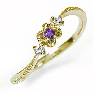 10/4 20時~ 花 フラワーモチーフ ピンキーリング 10金 アメジスト 指輪 ダイヤモンド 誕生石 トリロジー 送料無料 買い回り 買いまわり