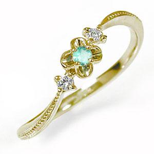 10/4 20時~ 花 フラワーモチーフ ピンキーリング 10金 エメラルド トリロジー ダイヤモンド 誕生石 指輪 送料無料 買い回り 買いまわり