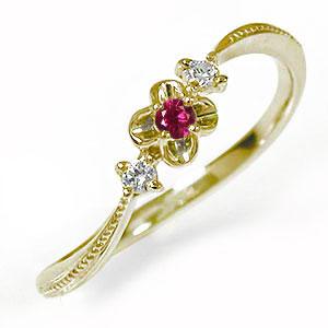 10/4 20時~ 花 フラワーモチーフ ピンキーリング 10金 ルビー ダイヤモンド トリロジー 指輪 誕生石 送料無料 買い回り 買いまわり