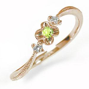 10/4 20時~ ピンキーリング 18金 ペリドット 花 フラワーモチーフ 誕生石 ダイヤモンド 指輪 トリロジー 送料無料 買い回り 買いまわり