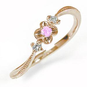 10/4 20時~ ピンキーリング 18金 ピンクサファイア 誕生石 花 フラワーモチーフ トリロジー 指輪 ダイヤモンド 送料無料 買い回り 買いまわり