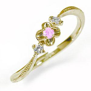 10/4 20時~ 花 フラワーモチーフ ピンキーリング 10金 ピンクサファイア トリロジー 指輪 ダイヤモンド 誕生石 送料無料 買い回り 買いまわり