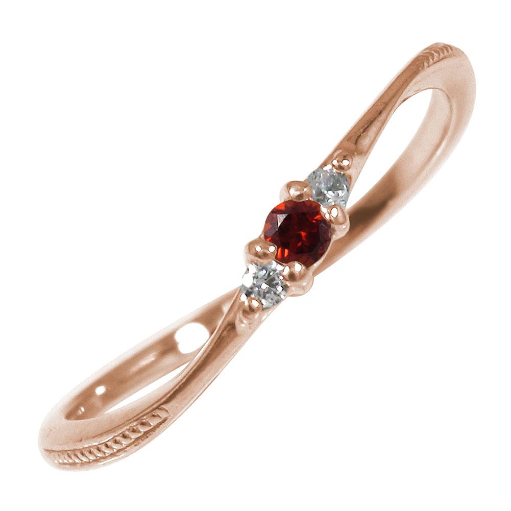 10/4 20時~ ピンキーリング 18金 ガーネット ミル ダイヤモンド 誕生石 トリロジー 指輪 送料無料 買い回り 買いまわり