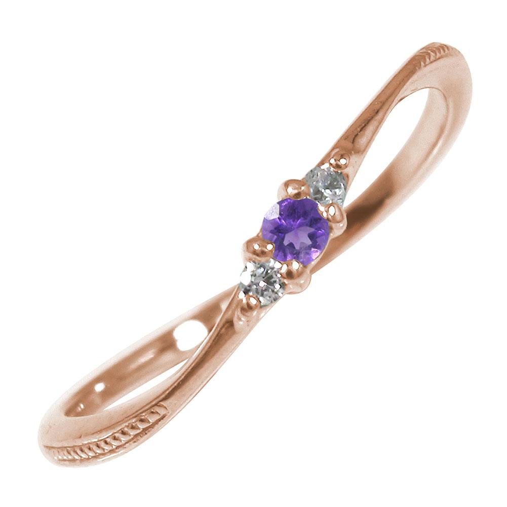10/4 20時~ ピンキーリング 18金 アメジスト ミル 指輪 ダイヤモンド 誕生石 トリロジー 送料無料 買い回り 買いまわり