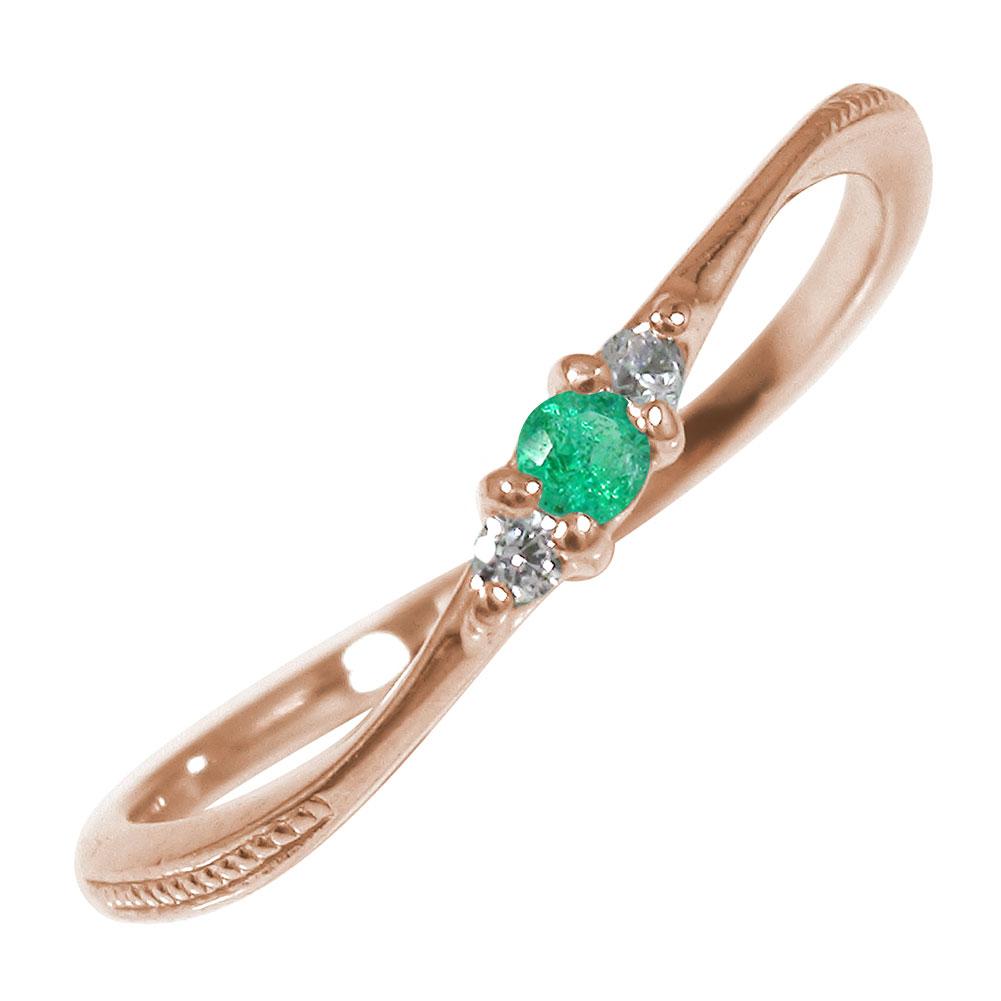 10/4 20時~ ピンキーリング 18金 エメラルド ダイヤモンド 誕生石 トリロジー ミル 指輪 送料無料 買い回り 買いまわり
