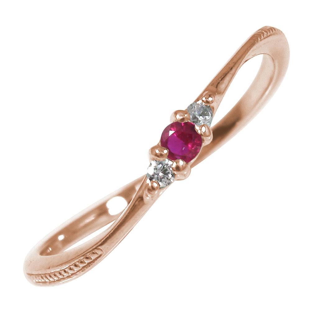 10/4 20時~ ピンキーリング 18金 ルビー ミル 誕生石 ダイヤモンド トリロジー 指輪 送料無料 買い回り 買いまわり