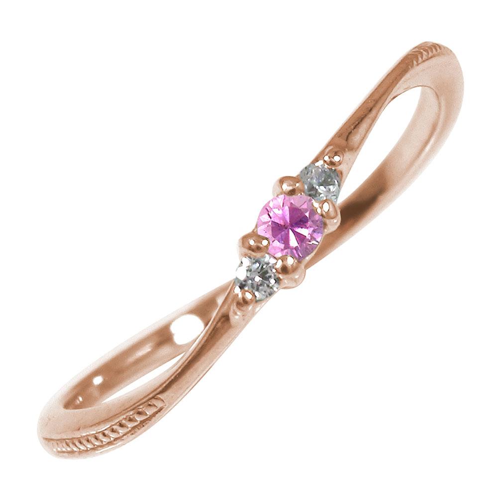 10/4 20時~ ピンキーリング 18金 ピンクサファイア 誕生石 ミル トリロジー 指輪 ダイヤモンド 送料無料 買い回り 買いまわり