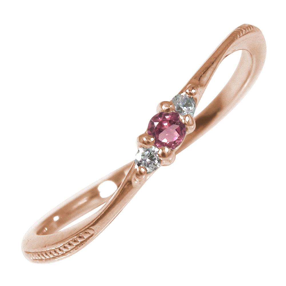 10/4 20時~ ピンキーリング 18金 ピンクトルマリン ミル トリロジー ダイヤモンド 誕生石 指輪 送料無料 買い回り 買いまわり