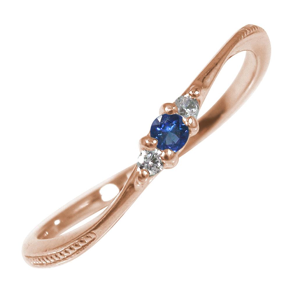 10/4 20時~ ピンキーリング 18金 サファイア ダイヤモンド ミル 指輪 誕生石 トリロジー 送料無料 買い回り 買いまわり