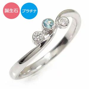 誕生石 リング プラチナ トリロジー 指輪 ピンキーリング 【送料無料】
