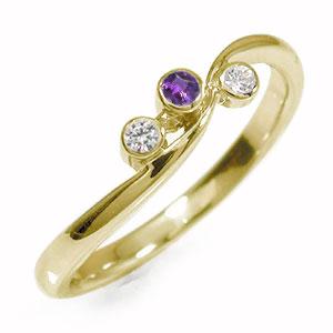 10/4 20時~ トリロジー 10金 アメジスト 指輪 ダイヤモンド 誕生石 ピンキーリング 送料無料 買い回り 買いまわり