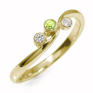 トリロジー 10金 ペリドット 指輪 誕生石 ダイヤモンド ピンキーリング【送料無料】