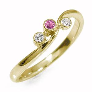 トリロジー 10金 ピンクトルマリン ダイヤモンド 誕生石 ピンキーリング 指輪【送料無料】