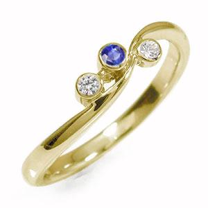 10/4 20時~ トリロジー ピンキーリング 指輪 10金 サファイア 誕生石 ダイヤモンド 送料無料 買い回り 買いまわり