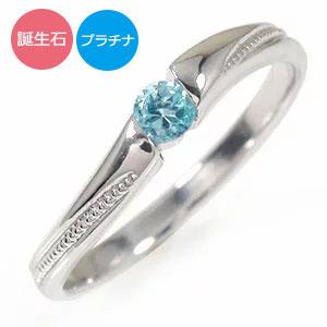 誕生石 リング プラチナ アンティーク ミル 一粒石 指輪 ピンキーリング【送料無料】