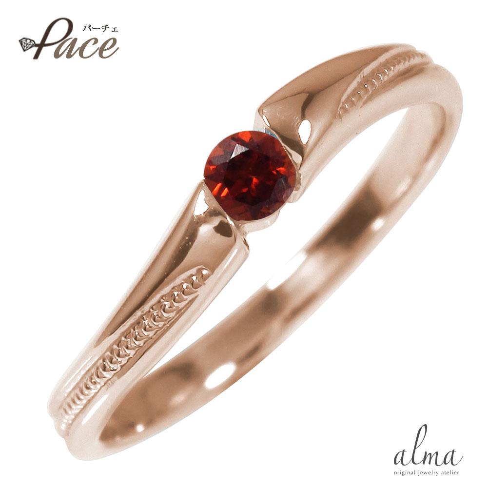 10/4 20時~ ピンキーリング 18金 ガーネット ダイヤモンド 誕生石 アンティーク ミル 一粒石 指輪 送料無料 買い回り 買いまわり