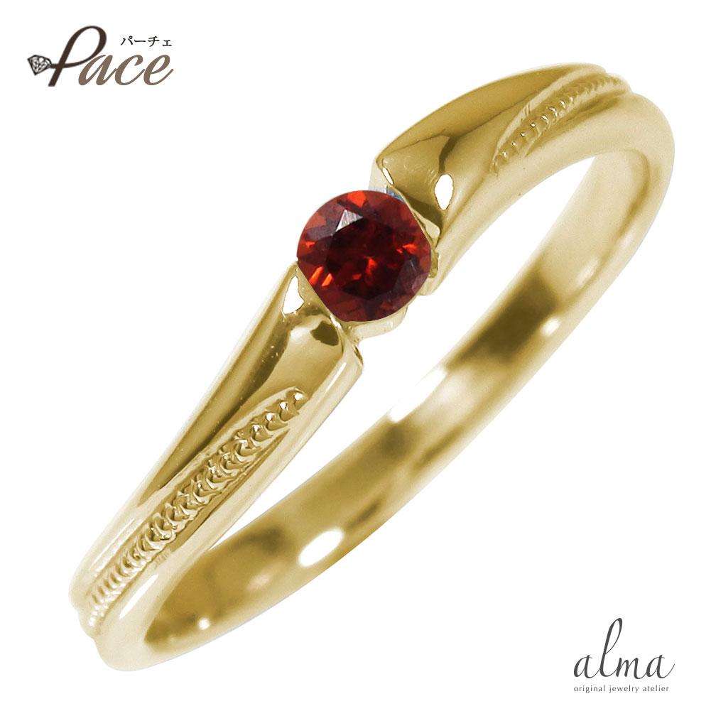 アンティーク 10金 ガーネット ダイヤモンド 誕生石 ピンキーリング ミル 一粒石 指輪【送料無料】