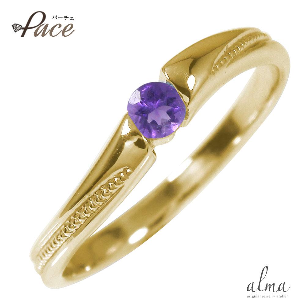 10/4 20時~ アンティーク 10金 アメジスト ミル 一粒石 指輪 ダイヤモンド 誕生石 ピンキーリング 送料無料 買い回り 買いまわり