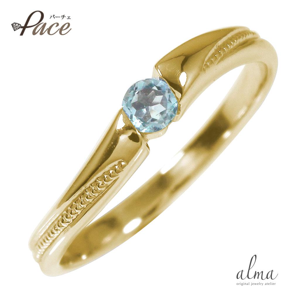 アンティーク 10金 アクアマリン ダイヤモンド ミル 一粒石 指輪 誕生石 ピンキーリング【送料無料】