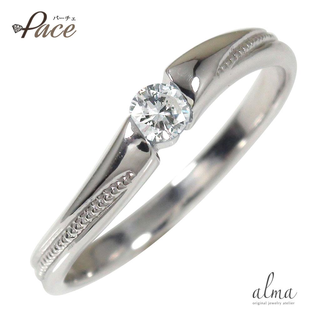 【送料無料】ダイヤモンド リング プラチナ アンティーク ピンキー ミル 一粒石 結婚指輪 婚約指輪 エンゲージリング 誕生石