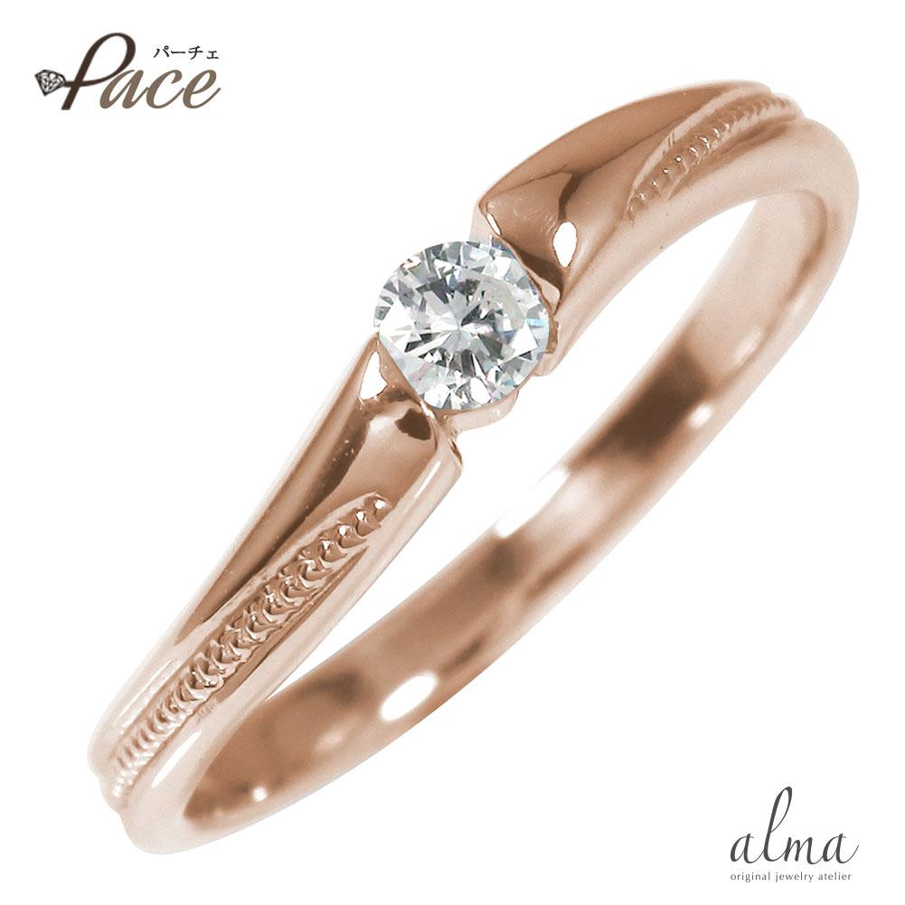 【送料無料】ピンキーリング 18金 ダイヤモンド アンティーク ミル 一粒石 結婚指輪 婚約指輪 エンゲージリング 誕生石