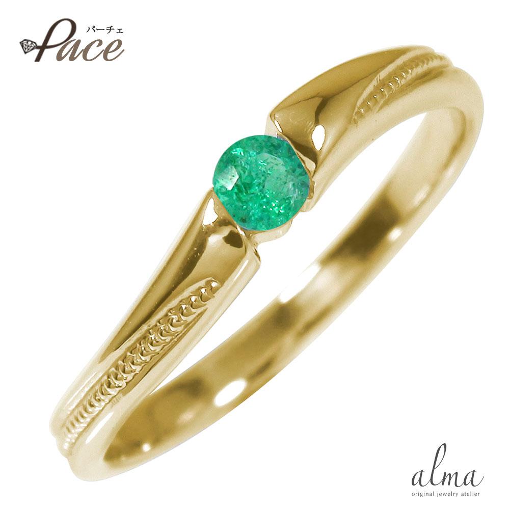 アンティーク 10金 エメラルド ピンキーリング ダイヤモンド 誕生石 ミル 一粒石 指輪【送料無料】