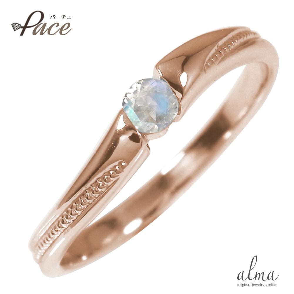 10/4 20時~ ピンキーリング 18金 ブルームーンストーン ダイヤモンド アンティーク 誕生石 ミル 一粒石 指輪 送料無料 買い回り 買いまわり