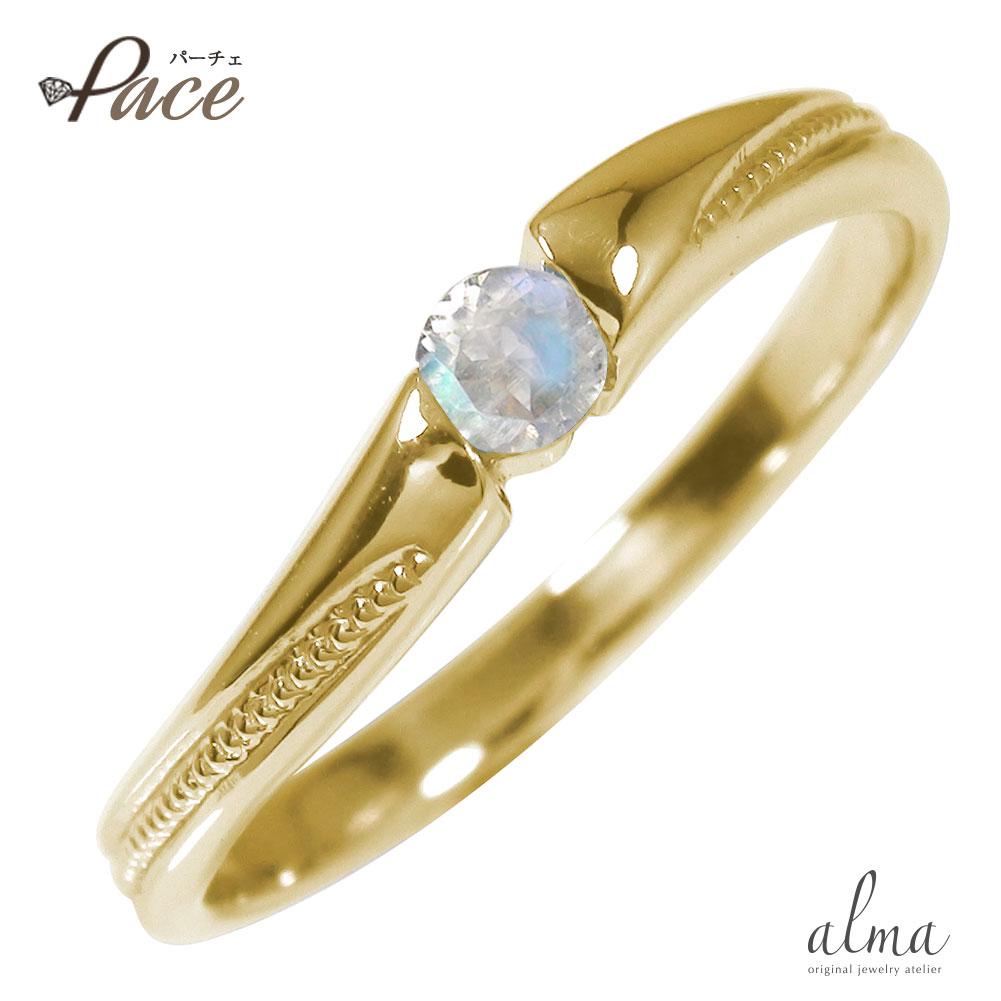 アンティーク 誕生石 ピンキーリング 10金 ブルームーンストーン ダイヤモンド ミル 一粒石 指輪【送料無料】