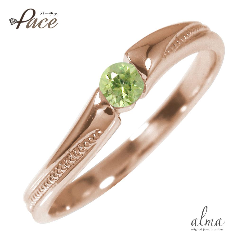 10/4 20時~ ピンキーリング 18金 ペリドット 誕生石 ダイヤモンド ミル 一粒石 指輪 アンティーク 送料無料 買い回り 買いまわり