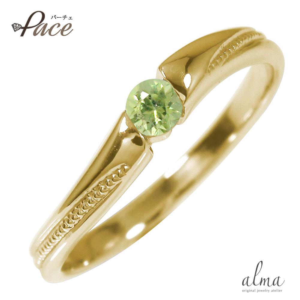 アンティーク 10金 ペリドット ミル 一粒石 指輪 誕生石 ダイヤモンド ピンキーリング【送料無料】