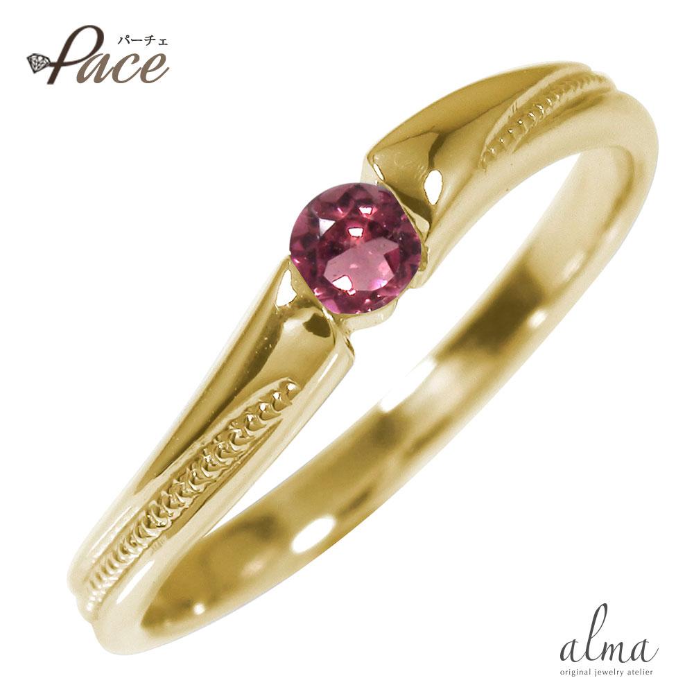 アンティーク 10金 ピンクトルマリン ダイヤモンド 誕生石 ピンキーリング ミル 一粒石 指輪【送料無料】