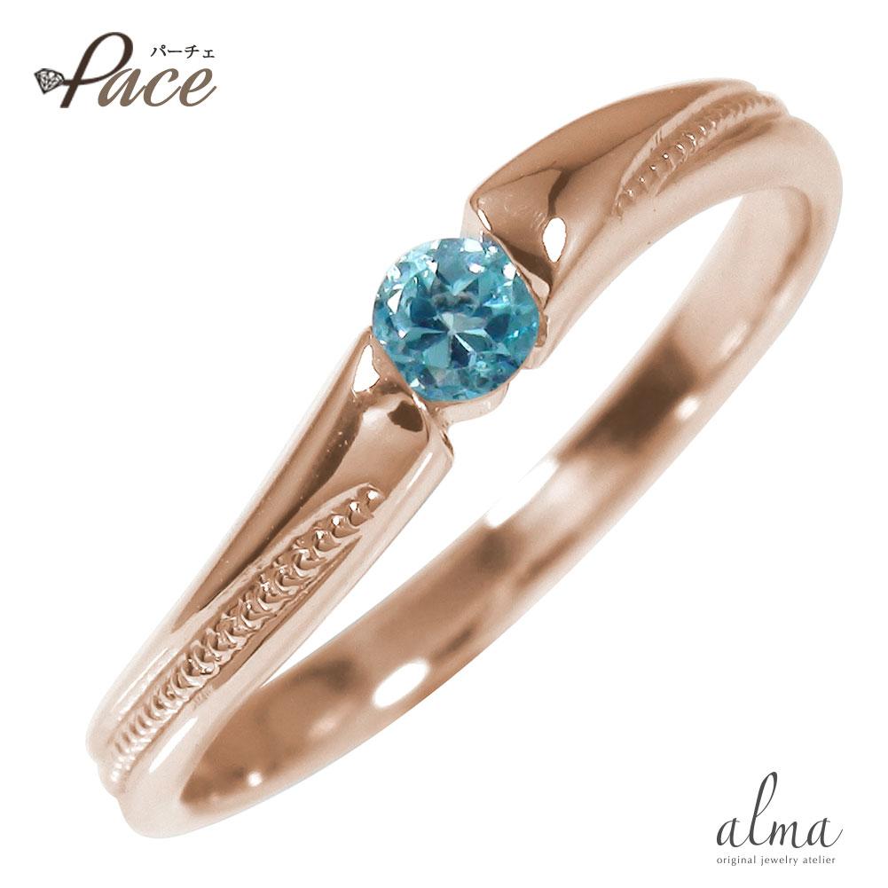 10/4 20時~ ピンキーリング 18金 ブルートパーズ ダイヤモンド アンティーク ミル 一粒石 指輪 誕生石 送料無料 買い回り 買いまわり