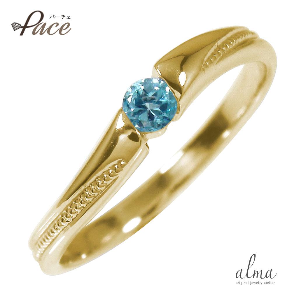 10/4 20時~ アンティーク 10金 ブルートパーズ ダイヤモンド ピンキーリング ミル 一粒石 指輪 誕生石 送料無料 買い回り 買いまわり