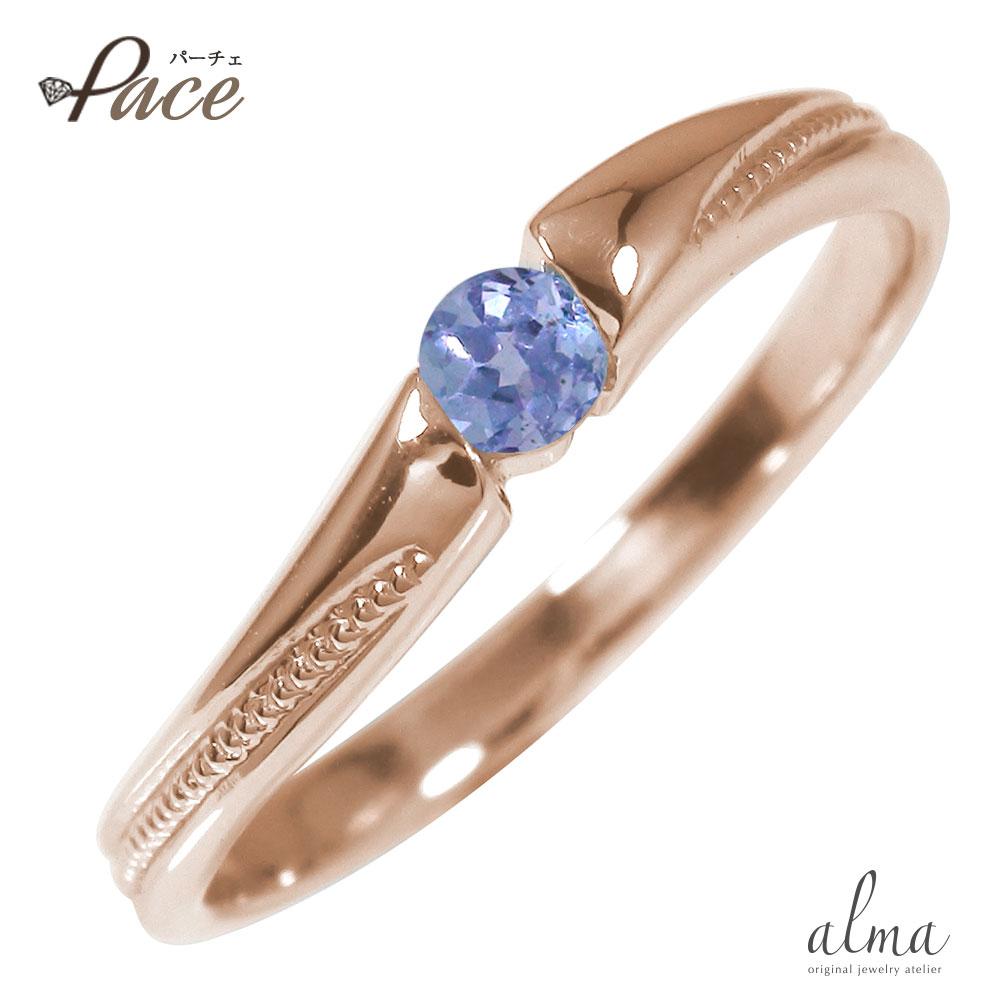 10/4 20時~ ピンキーリング 18金 タンザナイト アンティーク 誕生石 ミル 一粒石 指輪 ダイヤモンド 送料無料 買い回り 買いまわり