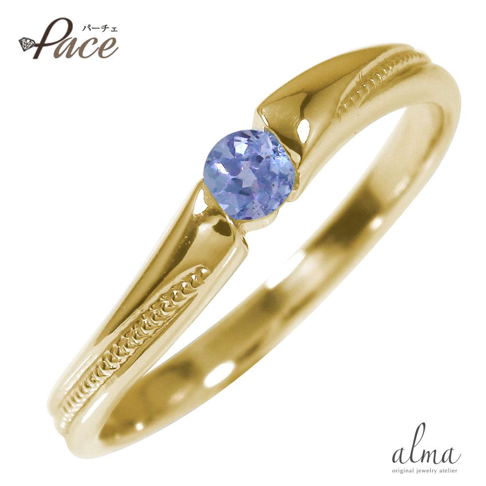 アンティーク 10金 ピンキーリング 誕生石 ミル 一粒石 指輪 タンザナイト ダイヤモンド【送料無料】