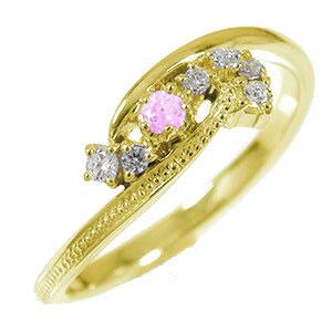 10/4 20時~ 北斗七星 10金 ピンクサファイア ピンキーリング グラン・シャリオ ミル 指輪 星座 ダイヤモンド 誕生石 送料無料 買い回り 買いまわり
