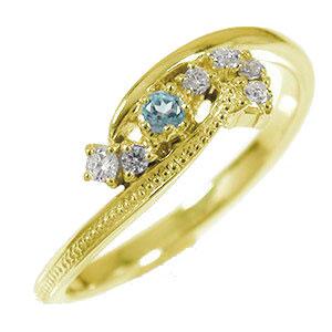 10/4 20時~ 北斗七星 10金 ブルートパーズ ダイヤモンド ピンキーリング グラン・シャリオ ミル 指輪 星座 誕生石 送料無料 買い回り 買いまわり