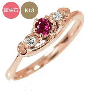 21日20時~28日1時まで ピンキーリング 18金 トリロジー ハート ダイヤモンド 指輪 誕生石【送料無料】 買いまわり 買い回り