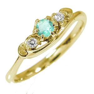 10/4 20時~ トリロジー 10金 エメラルド ピンキーリング ダイヤモンド 誕生石 ハート 指輪 送料無料 買い回り 買いまわり