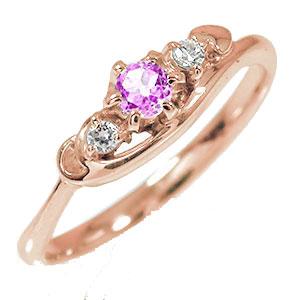 ピンキーリング 18金 ピンクサファイア 誕生石 トリロジー ハート 指輪 ダイヤモンド【送料無料】